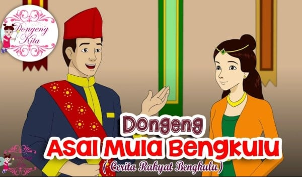Asal Usul Kota Bengkulu