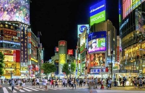 Kota Utama Di Jepang