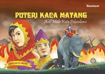 asal mula kota pekanbaru